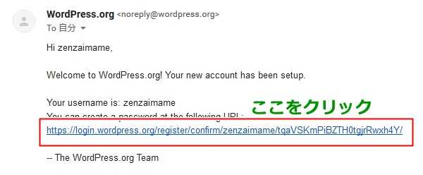 WordPress.org のログインURL